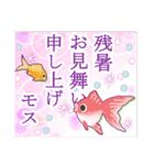 麗しの瞳・2~美女の鹿児島弁スタンプ~(個別スタンプ:2)