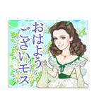 麗しの瞳・2~美女の鹿児島弁スタンプ~(個別スタンプ:3)