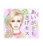 麗しの瞳・2~美女の鹿児島弁スタンプ~(個別スタンプ:4)