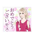 麗しの瞳・2~美女の鹿児島弁スタンプ~(個別スタンプ:5)