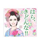 麗しの瞳・2~美女の鹿児島弁スタンプ~(個別スタンプ:6)