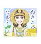 麗しの瞳・2~美女の鹿児島弁スタンプ~(個別スタンプ:07)