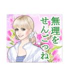 麗しの瞳・2~美女の鹿児島弁スタンプ~(個別スタンプ:8)