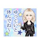 麗しの瞳・2~美女の鹿児島弁スタンプ~(個別スタンプ:9)
