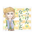 麗しの瞳・2~美女の鹿児島弁スタンプ~(個別スタンプ:10)
