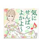 麗しの瞳・2~美女の鹿児島弁スタンプ~(個別スタンプ:12)