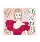 麗しの瞳・2~美女の鹿児島弁スタンプ~(個別スタンプ:14)