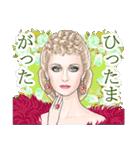 麗しの瞳・2~美女の鹿児島弁スタンプ~(個別スタンプ:15)