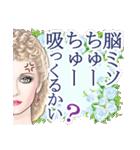 麗しの瞳・2~美女の鹿児島弁スタンプ~(個別スタンプ:16)