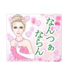 麗しの瞳・2~美女の鹿児島弁スタンプ~(個別スタンプ:18)