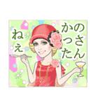 麗しの瞳・2~美女の鹿児島弁スタンプ~(個別スタンプ:19)