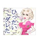 麗しの瞳・2~美女の鹿児島弁スタンプ~(個別スタンプ:20)