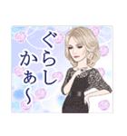 麗しの瞳・2~美女の鹿児島弁スタンプ~(個別スタンプ:21)
