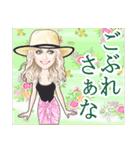 麗しの瞳・2~美女の鹿児島弁スタンプ~(個別スタンプ:22)