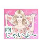麗しの瞳・2~美女の鹿児島弁スタンプ~(個別スタンプ:24)