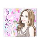 麗しの瞳・2~美女の鹿児島弁スタンプ~(個別スタンプ:25)