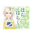 麗しの瞳・2~美女の鹿児島弁スタンプ~(個別スタンプ:26)