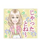 麗しの瞳・2~美女の鹿児島弁スタンプ~(個別スタンプ:27)