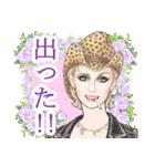麗しの瞳・2~美女の鹿児島弁スタンプ~(個別スタンプ:28)