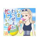 麗しの瞳・2~美女の鹿児島弁スタンプ~(個別スタンプ:29)