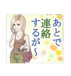 麗しの瞳・2~美女の鹿児島弁スタンプ~(個別スタンプ:30)