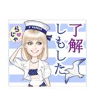 麗しの瞳・2~美女の鹿児島弁スタンプ~(個別スタンプ:31)