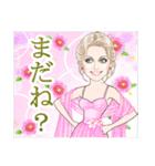 麗しの瞳・2~美女の鹿児島弁スタンプ~(個別スタンプ:32)