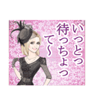 麗しの瞳・2~美女の鹿児島弁スタンプ~(個別スタンプ:33)