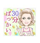 麗しの瞳・2~美女の鹿児島弁スタンプ~(個別スタンプ:35)