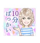 麗しの瞳・2~美女の鹿児島弁スタンプ~(個別スタンプ:36)