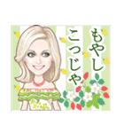 麗しの瞳・2~美女の鹿児島弁スタンプ~(個別スタンプ:37)