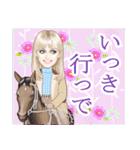 麗しの瞳・2~美女の鹿児島弁スタンプ~(個別スタンプ:39)