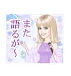 麗しの瞳・2~美女の鹿児島弁スタンプ~(個別スタンプ:40)