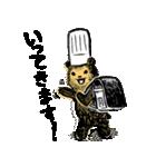 こぐまのケーキ屋さん(個別スタンプ:3)