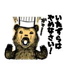 こぐまのケーキ屋さん(個別スタンプ:4)