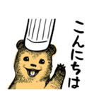 こぐまのケーキ屋さん(個別スタンプ:5)