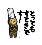 こぐまのケーキ屋さん(個別スタンプ:6)