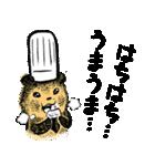 こぐまのケーキ屋さん(個別スタンプ:8)