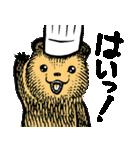 こぐまのケーキ屋さん(個別スタンプ:9)