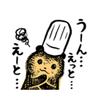 こぐまのケーキ屋さん(個別スタンプ:10)