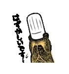 こぐまのケーキ屋さん(個別スタンプ:12)