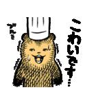 こぐまのケーキ屋さん(個別スタンプ:13)