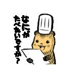 こぐまのケーキ屋さん(個別スタンプ:14)