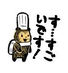 こぐまのケーキ屋さん(個別スタンプ:15)