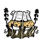 こぐまのケーキ屋さん(個別スタンプ:16)