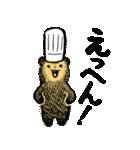 こぐまのケーキ屋さん(個別スタンプ:18)