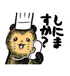 こぐまのケーキ屋さん(個別スタンプ:19)
