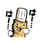 こぐまのケーキ屋さん(個別スタンプ:21)