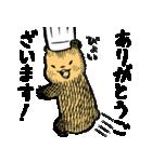 こぐまのケーキ屋さん(個別スタンプ:23)