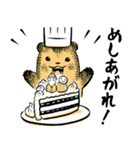 こぐまのケーキ屋さん(個別スタンプ:24)